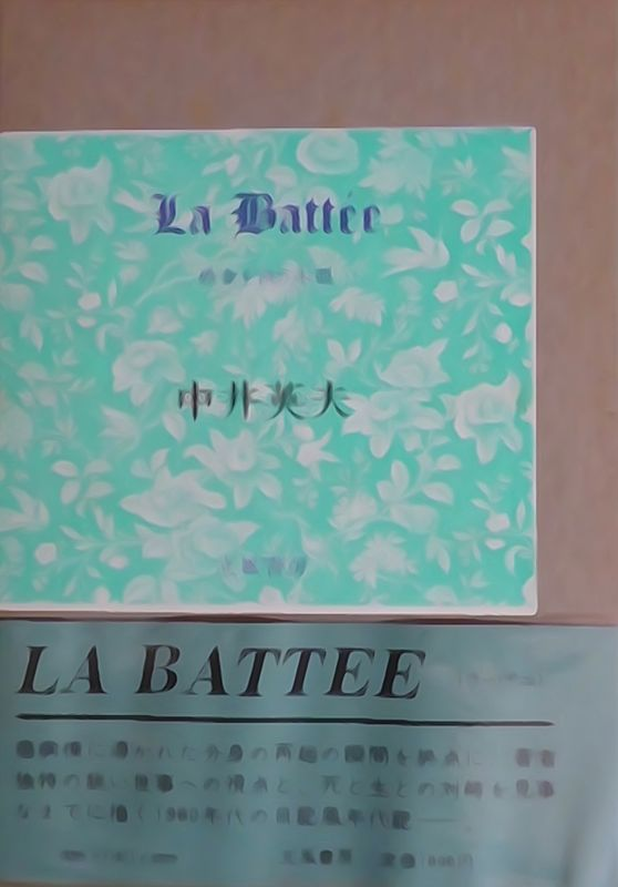「La Battee」