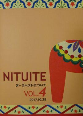 """NITUITE vol.4"""
