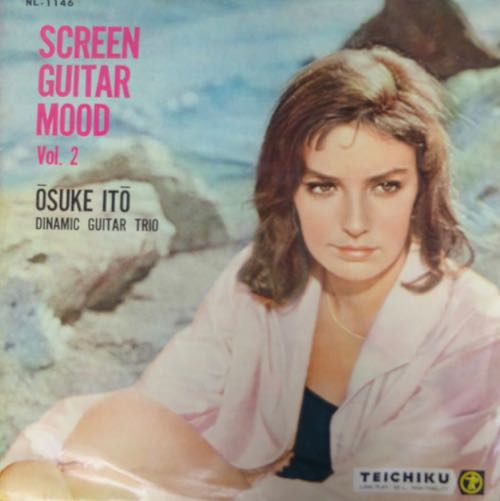 """SCREEN GUITAR MOOD Vol.2"""