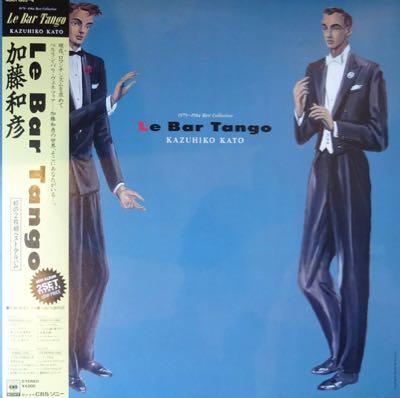 「Le Bar Tango」