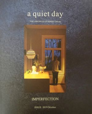 「a quiet day 2019october」