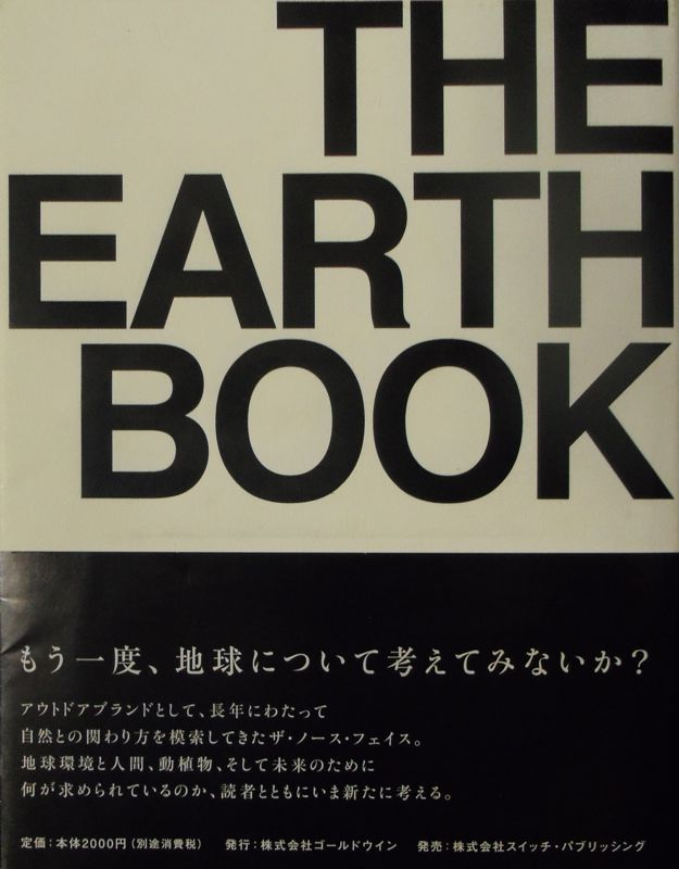 「THE EARTH BOOK」
