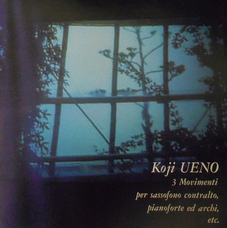 アルト・サクソフォン・ピアノ、弦楽のための三章