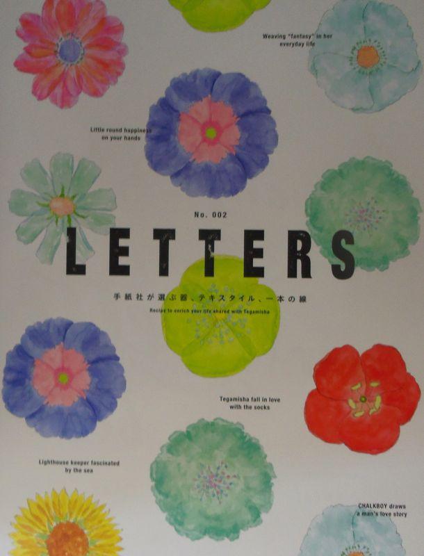 「LETTERS No.2」