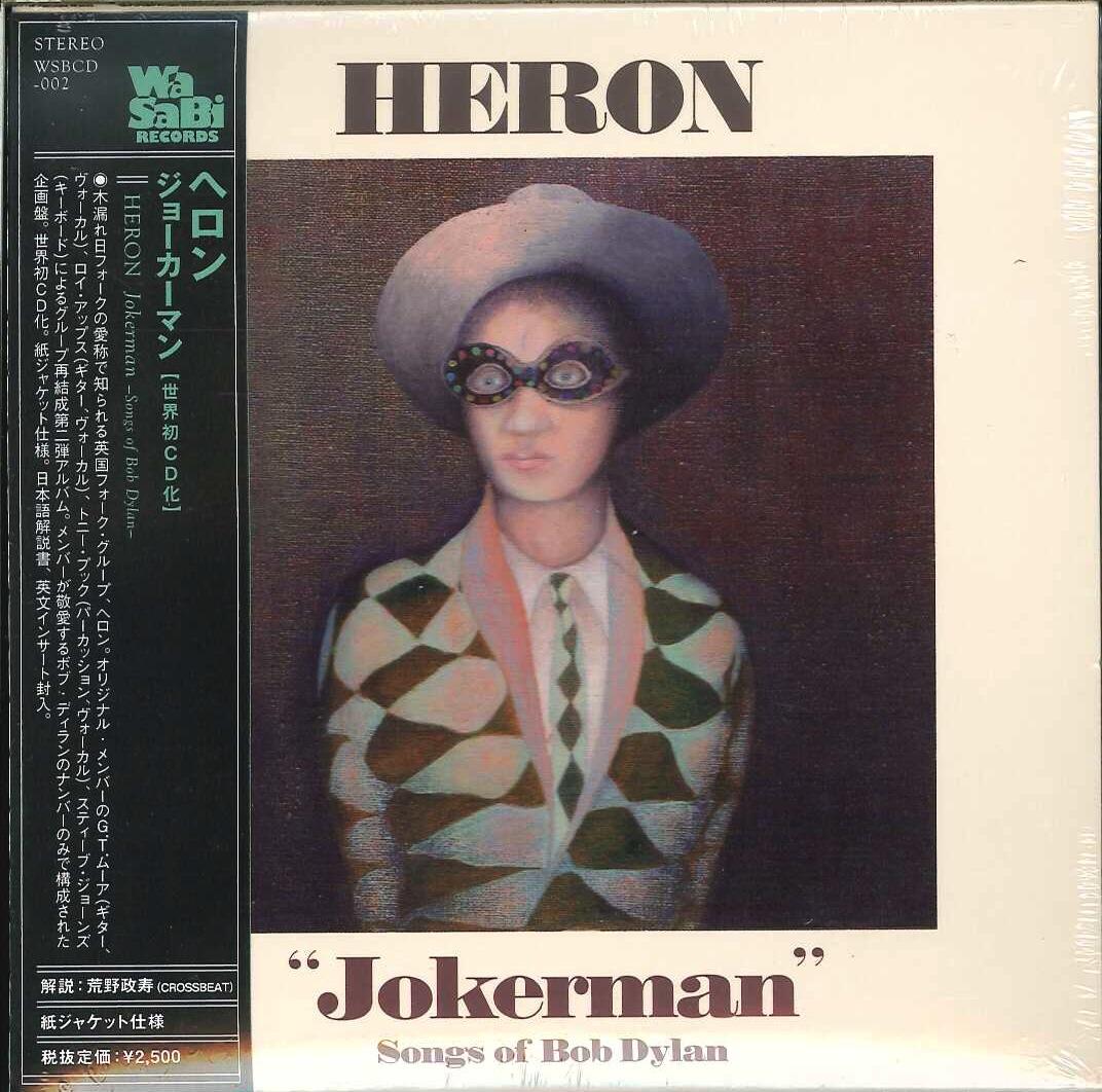 「ジョーカーマン」